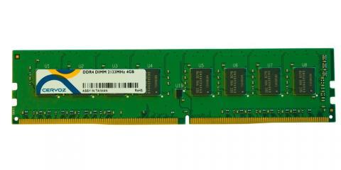 DDR4-RAM 4GB/CIR-S4DUSV2604G  1